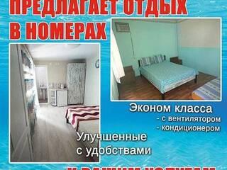 База отдыха Poseidon Приморское (Одесская область), Одесская область