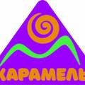 """Лагерь """"Карамель"""" в Карпатах. Лето 2019"""