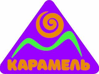 """Детский лагерь Лагерь """"Карамель"""" в Карпатах. Лето 2019 Воловец, Закарпатская область"""