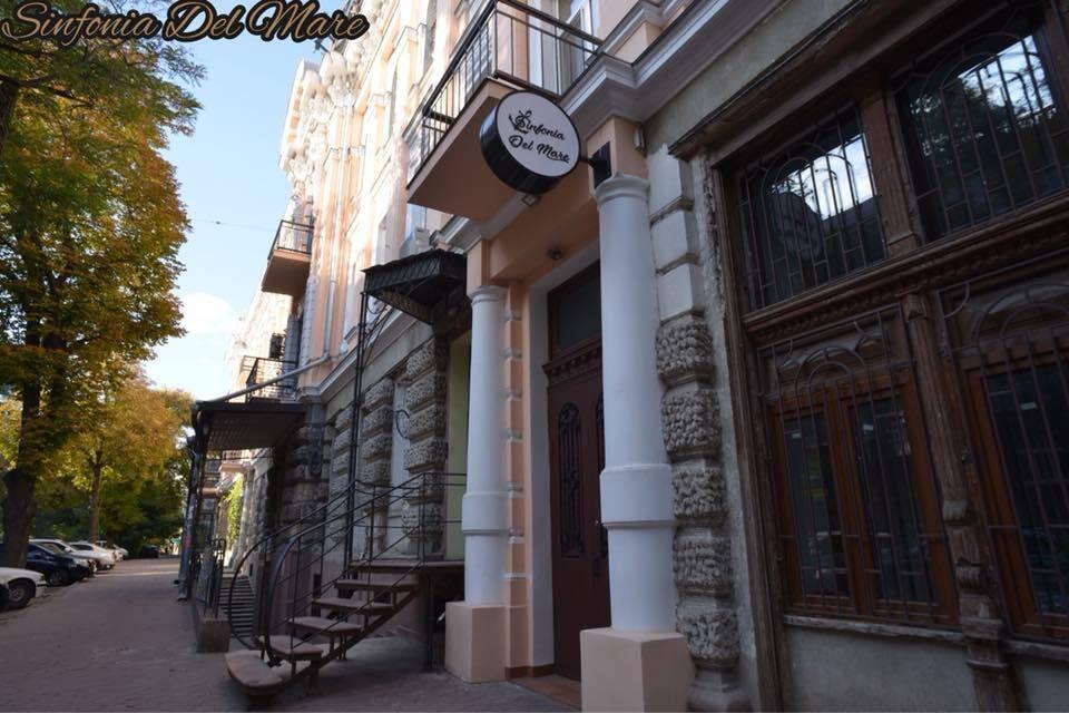 Отель Sinfonia Del Mare - место уюта и комфорта в самом центре Одессы