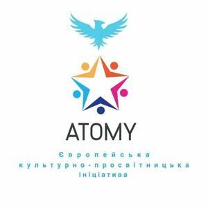 """Детский лагерь Европейская культурно-просветительская инициатива """"Atomy"""" в Польше Ивано-Франковск"""