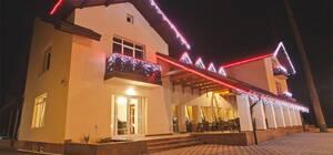 Гостиница Viktoria Park Hotel Буча