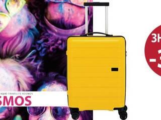 Как не ошибиться в выборе сумки для путешествий