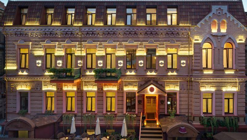 Отели Харькова в центре
