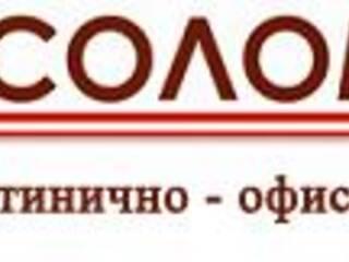 Гостиница Соломон Мариуполь, Донецкая область