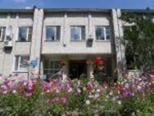 Санаторий Иршанск Иршанск