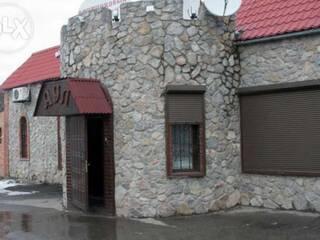 Мини-гостиница Аул Запорожье, Запорожская область