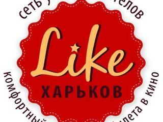 Хостел Like хостел Харьков, Харьковская область