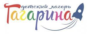 Детский лагерь Детский оздоровительный лагерь «им. Ю.А. Гагарина» Приморск