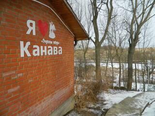 Ласкаво просимо до гостинної садиби «Родинне гніздо» в селі Канава, Вінницька область!