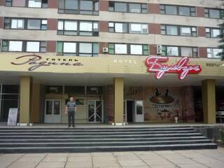 Гостиница Родина Горловка, Донецкая область