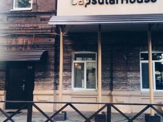 Хостел Capsular House Днепр, Днепропетровская область