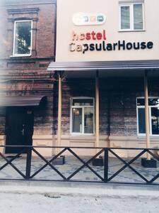 Хостел Capsular House Днепр