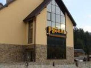 Гостиница Рубель Яремче, Ивано-Франковская область
