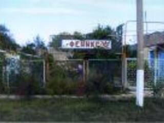 База отдыха Феникс Приморское (Одесская область), Одесская область