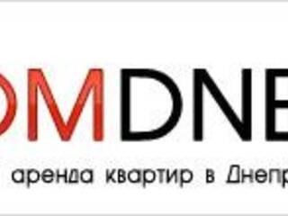 Частный сектор DomDnepr Днепр, Днепропетровская область