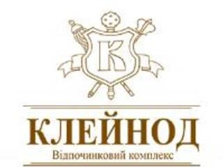 Гостиница Клейнод Трускавец, Львовская область