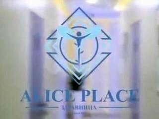 ЗДРАВНИЦА Wellness SPA курорт & Business Hotel Alice Place