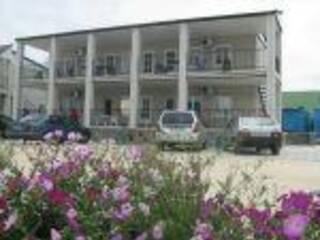 База отдыха Гавайи Кирилловка, Запорожская область