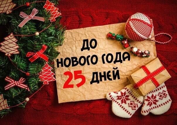 Встречайте Новый год вместе с Sinfonia del Mare!!!