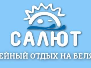 Мини-гостиница Салют Знаменское, АР Крым