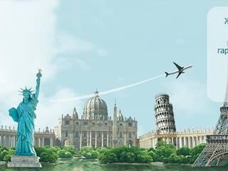 Туры в Европу: интересный и качественный отдых по доступной стоимости