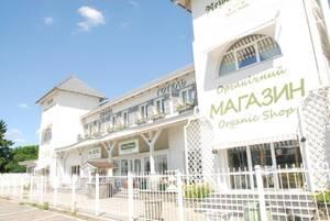 Гостиница Maison Blanche Березовка