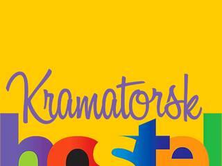 Хостел Kramatorsk hostel Краматорск, Донецкая область