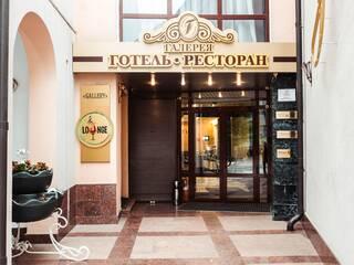 Гостиница Reikartz Галерея Полтава Полтава, Полтавская область