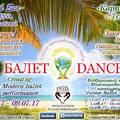 Детский танцевальный лагерь BALLET - DANCE 2017