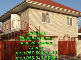 Пансионат Эвелина Новопетровка, Запорожская область