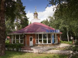 Санаторий Курорт Орловщина Орловщина, Днепропетровская область