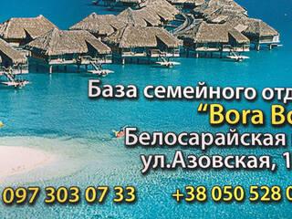 Пансионат Bora Bora Белосарайская коса, Донецкая область