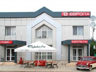 Мотель Европа Славянск, Донецкая область