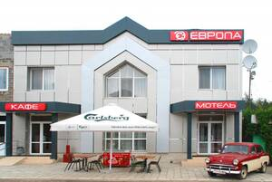 Мотель Европа Славянск