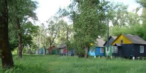 База отдыха Металлист Киев