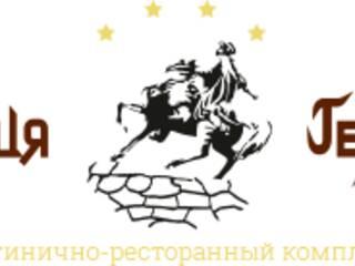 Гостиница Фортеця Гетьмана Гатное, Киевская область