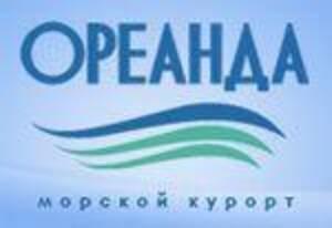Санаторий Ореанда Бердянск