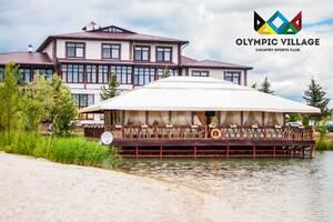 Гостиница Olympic Village Подгорцы