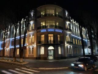 Гостиница Reikartz Хмельницький, Хмельницкий