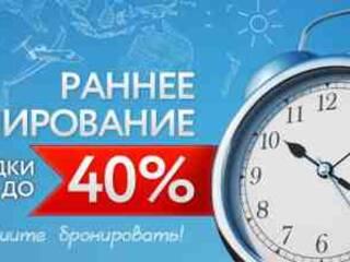 Распродажа путевок на лето 2020. База отдыха Десенка, Киев - 25%