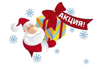 Раннее бронирование Нового Года и Рождества!
