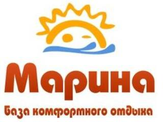 База отдыха Марина Приморское (Одесская область), Одесская область