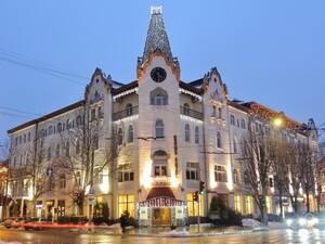 Гостиница Гранд Отель Украина Днепр
