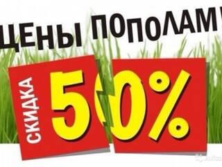 Спешите резервировать, отдых в Приморском в августе по цене сентября!
