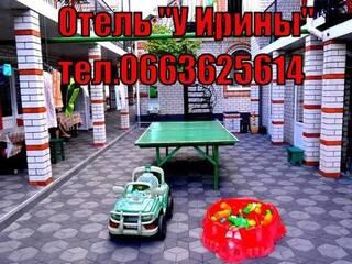 Гостиница Отель У Ирины Бердянск, Запорожская область