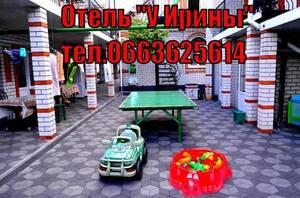 Гостиница Отель У Ирины Бердянск
