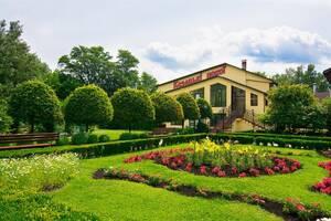 Гостиница Червона Калина Киев