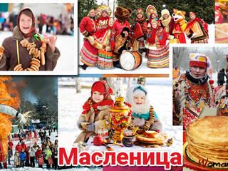 Приглашаем вас отпраздновать Масленицу в лучших украинских традициях на берегу реки Днепр!
