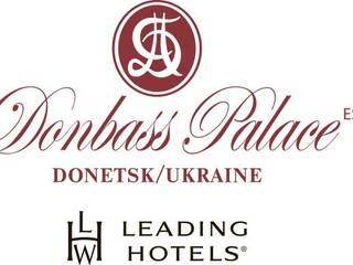 Гостиница Донбасс Палас Донецк, Донецкая область